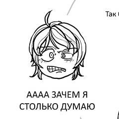 круг страданий (2011)