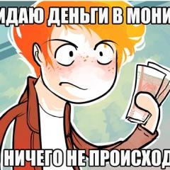 сраный нищеброд (2014)