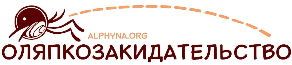 logo_olyapka
